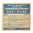 npex_small